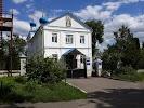 Церковь Покрова Пресвятой Богородицы, улица Калинина на фото Брянска