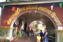 Shri Badal Bhoi State Tribal Museum, Chhindwara, India