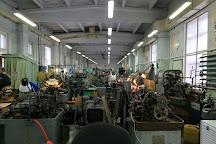 Petrodvorets Watch Factory, Peterhof, Russia