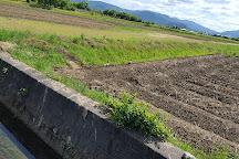 Fujiwara Ancient Palace Ruin, Kashihara, Japan