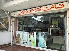 Fine Cloth House dera-ghazi-khan