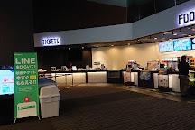 Aeon Cinema Koshigaya Lake Town, Koshigaya, Japan