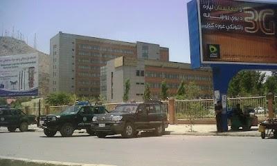 Jamhuriat Hospital