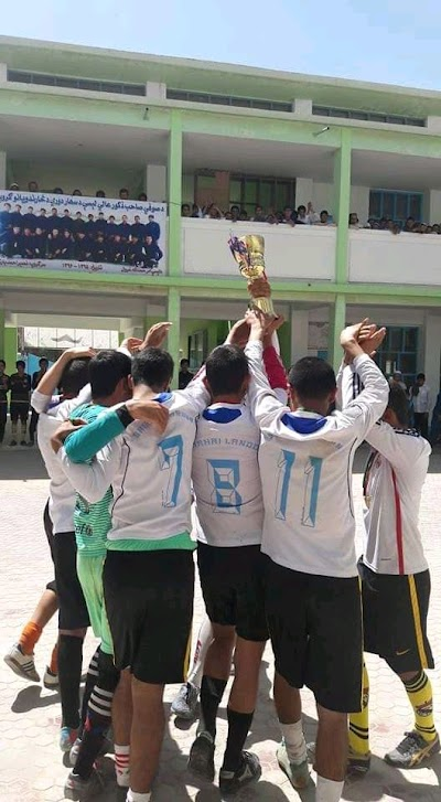 Sofi sahib Zakor high school