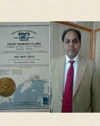 Hanif Homoeo Clinic(Dr Hanif Mughal) islamabad