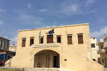 Archaeological Museum of Kissamos, Kissamos, Greece