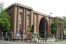National Museum of Iran, Tehran, Iran