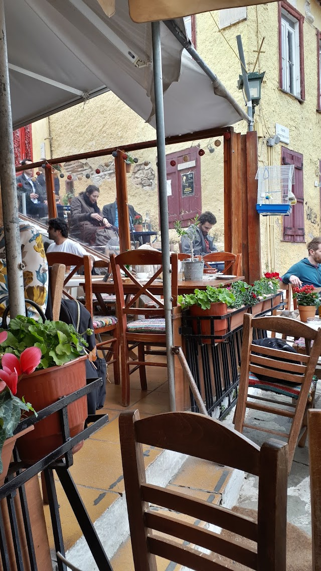 Klepsidra Cafe