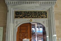 Auburn Gallipoli Mosque, Sydney, Australia