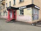 Ilusha Muromec Barbershop, улица Розы Люксембург, дом 13А на фото Иркутска