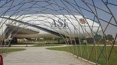 PIA Planetarium karachi
