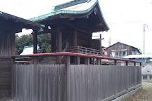 Itsukushima Shrine, Ashikaga, Japan