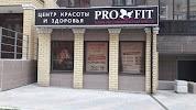 Профит, фитнес-клуб, улица Тургенева, дом 26 на фото Кирова