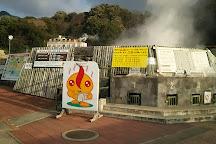 Hot Foot 105, Unzen, Japan