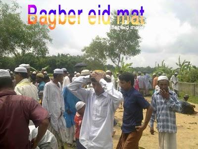 Baghber