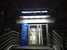 Инспекция федеральной налоговой службы по Свердловскому округу г. Иркутска, 4-я Железнодорожная улица на фото Иркутска
