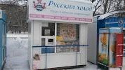 Русский Холодъ, Молодежная улица на фото Барнаула