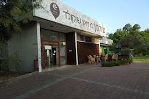 Shulman's Chocolate Museum, Galilee Region, Israel