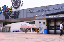 Aiins World, Bucheon, South Korea