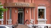 Chester, Советский проспект на фото Кемерова