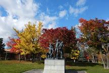 Tokiwa Park, Asahikawa, Japan