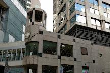 The Galleria, Hong Kong, China