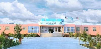 Ruhela Private High School