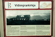 Vioimyrarkirkja Church, Varmahlid, Iceland