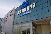 Mall Hayam, Eilat, Israel