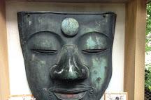 Ueno Daibutsu, Uenokoen, Japan