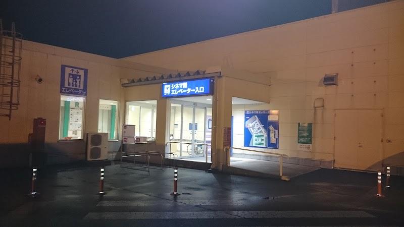 イオンシネマ 新潟南 新潟県新潟市下早通柳田 映画館 映画館 グルコミ