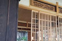 Storrier Stearns Japanese Garden, Pasadena, United States