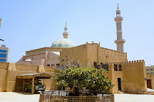Ajman Museum, Ajman, United Arab Emirates