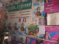 G3 Computer,s & Mobile(Easypaisa,Mobicash,HBL Express Available Here) sahiwal