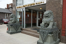Chinese-American Museum of Chicago, Chicago, United States