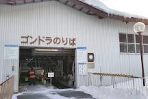 Miyagi Zao Eboshi Resort, Zao-machi, Japan
