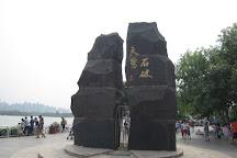 Tianjin Radio and TV Tower, Tianjin, China