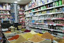 Peace Paradise For Spices, Aqaba, Jordan