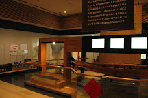Tome City History Museum, Tome, Japan