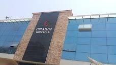 Ibrahim Hospital sargodha