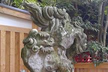 Kanazawa Noh Museum, Kanazawa, Japan