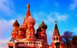 Red Kremlin Hostel, улица Воздвиженка, дом 7/6, строение 1 на фото Москвы