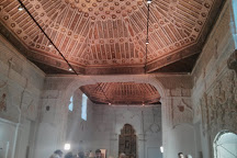St. Alphonso Chapel (Capilla de San Ildefonso), Madrid, Spain