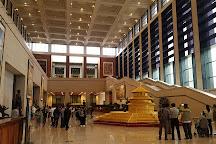 National Museum Of China, Beijing, China