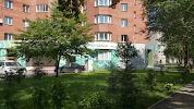 Дентал-Сервис, улица Блюхера на фото Новосибирска