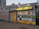 Кебаб по Сирийски, проспект Рокоссовского на фото Минска