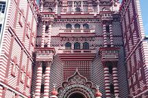 Red Mosque, Kandy, Sri Lanka