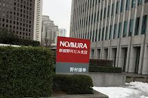 Shinjuku Nomura Building, Shinjuku, Japan