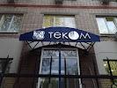 Теком, улица Тургенева на фото Нижнего Новгорода