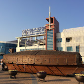 Железнодорожная станция  Yeosu Expo Station